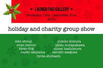 Holiday & charity group show