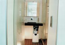 Besucher-WC