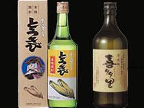 札幌とうきび焼酎と芋焼酎喜多里