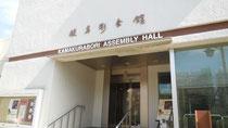 鎌倉彫会館|鎌倉漆工房いいざさ