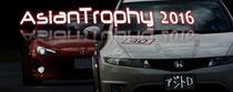 アジアンタイヤ タイムトライアル シリーズ アジトロ