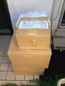 ジオテキスタイルパッカー出荷