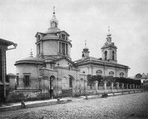 Храм Николы в Кузнецах, недалеко от которого жила блаженная Матрона