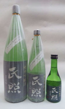 北条 氏照 純米吟醸酒