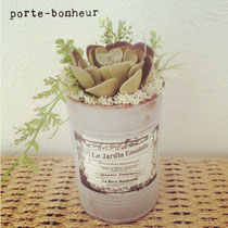 くじらや おおくじら porte-bonheur