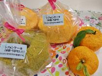 うるち米のシフォンケーキ