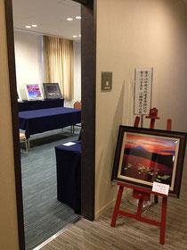 ホテルグランド富士にて佐藤雅美写真展を開催