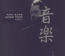 Paul Ritch