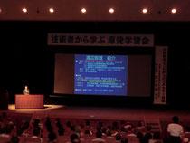 渡辺先生は、1971年東芝に入社し、浜岡1・2・3号機、女川原発、福島第1原発の基本設計を担当した方です