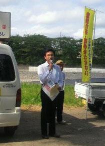 藤枝市共産党から挨拶