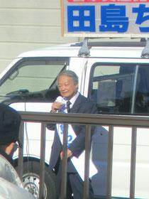 田島ちかお候補