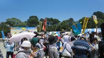 各地から5000人が集まりました