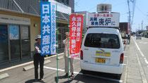 青島支部女性党員の方が旗をもってくれました