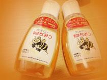ハチミツと筋肉