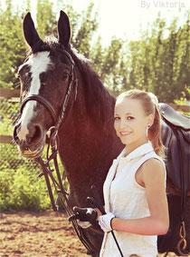 Катание на лошадях в Самаре