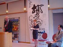 250630京都キエフ交流の会