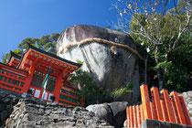 熊野古道 ゴトビキ岩