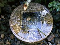 京都 龍安寺 蹲踞