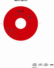 CD 「BENT」