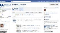 シェア関西 フェイスブック
