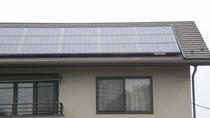 施工例 太陽光パネル