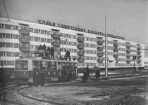 Отладка контактной сети перед пуском трамвая в Новый город. 1976 год.