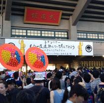 2014.8.20 レキシツアー