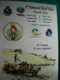 INTERNAZINALE DI VICENZA 2011