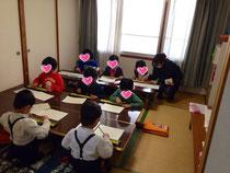 岩松校15時半クラス