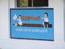 Le sigle de l'école de Prathipadu