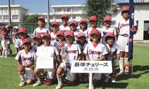 第49回県スポーツ少年団大会