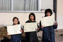 第37回太田市新田新春マラソン大会 小学生女子上位入賞者