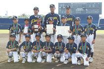 日ハム杯学童軟式野球県大会