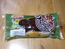 太田市立商業高校と山﨑製パンの共同企画商品「焼きまんじゅう風パン」