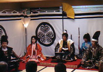 徳川家康の大茶会