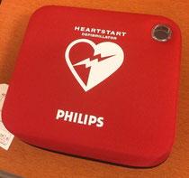 永井歯科医院 AED装置2
