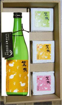 「笑鴨」純米酒・米セット 有機栽培の米作り