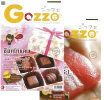 タイ 月刊誌 GOZZO ごっつぉ