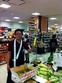 船橋 東武 野菜ソムリエ