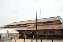 サンピコごうつ(道の駅)