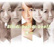 Bibidi-babidi-boo!!