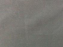 Hochleistungsnetz grau