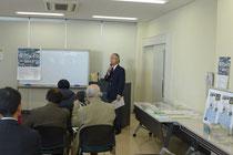 栃木県県民協働推進室長 後藤さまの挨拶