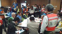 静岡県東部地区 ボラセンの模擬連絡会議