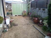 ガーデンリフォーム工事 前