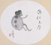 画像:小川芋銭のドヤ顔のカッパ
