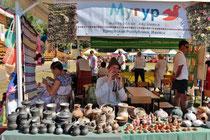 Спасская ярмарка 2014