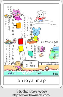 Shioya map