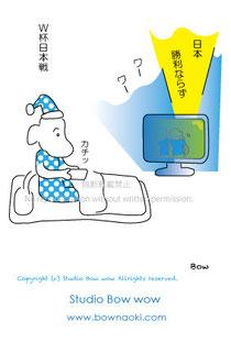 W杯日本戦