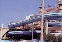 """Aqualand"" Hurghada"
